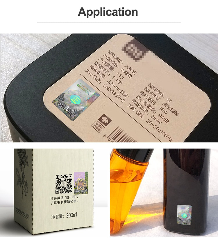am for cosmetic, electronic boxes and cosmetic bottle body