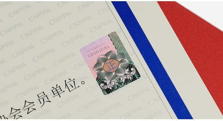 silver hologram sticker for certificates anti-fake