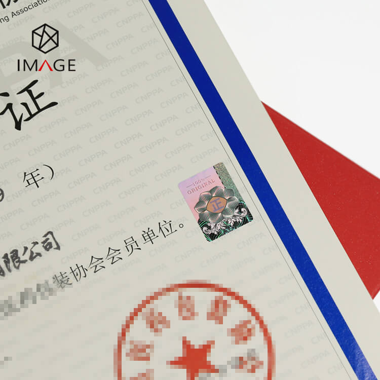 silver hologram sticker for qualification certificates