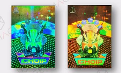 rectangular-rainbow-hologram-sticker