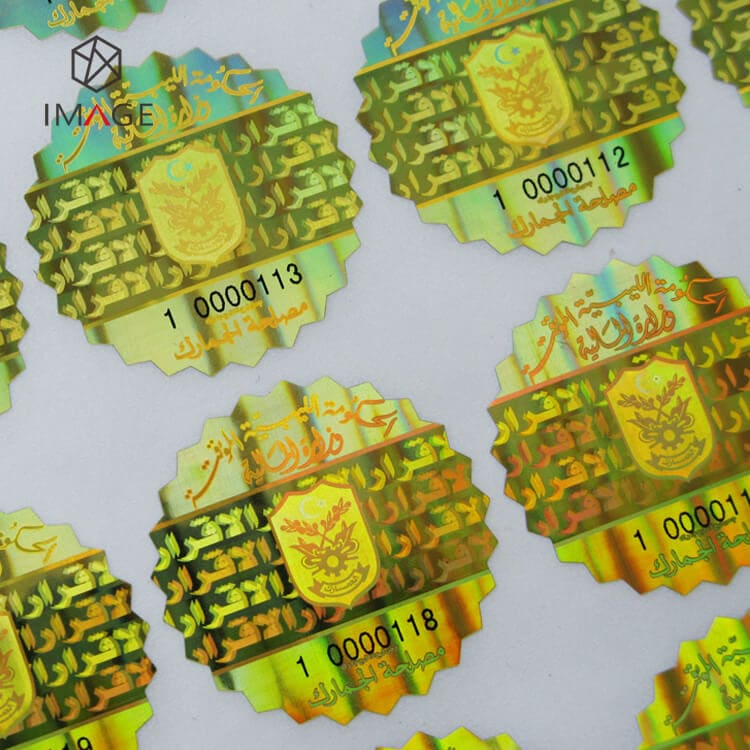 special shape gold hologram sticker with serial number printing