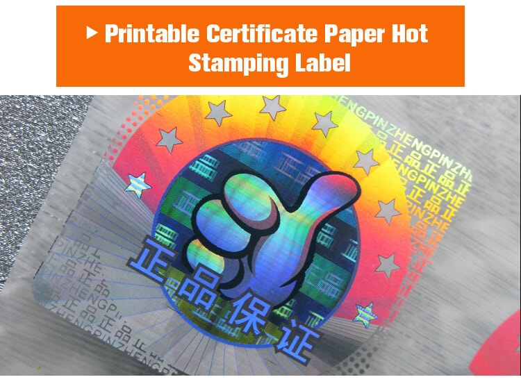 square hot stamping hologram label