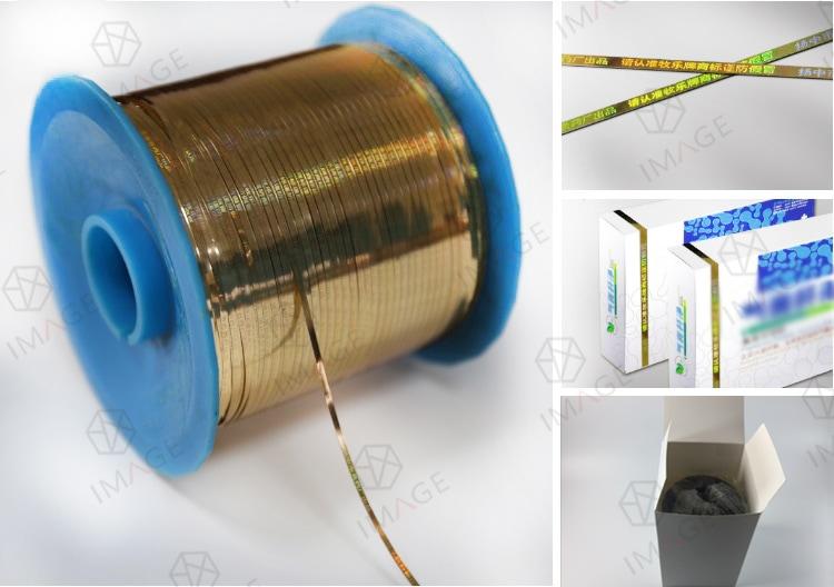 2.5mm gold pharmaceutical packaging tear tape