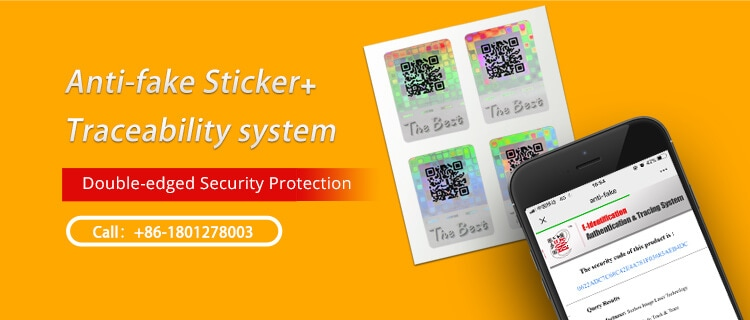 QR Code Anti-fake Traceability System