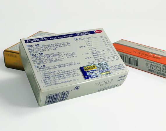 pharmaceutical hologram label