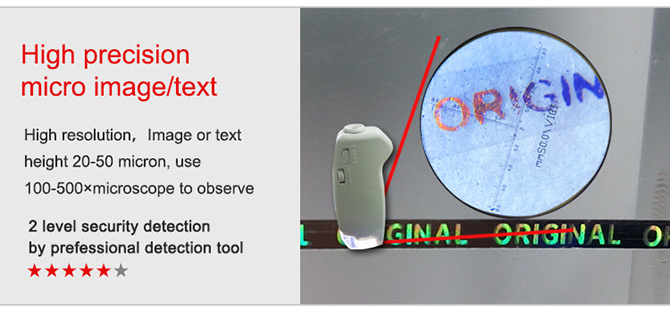 optical tear tape with micro graphics