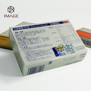 Rectangular Pharmaceutical Hologram Sticker