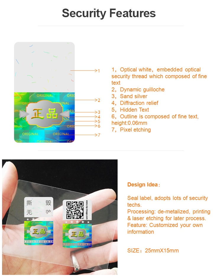 15X25mm hologram wine bottle label with multiple security features and personalized printing