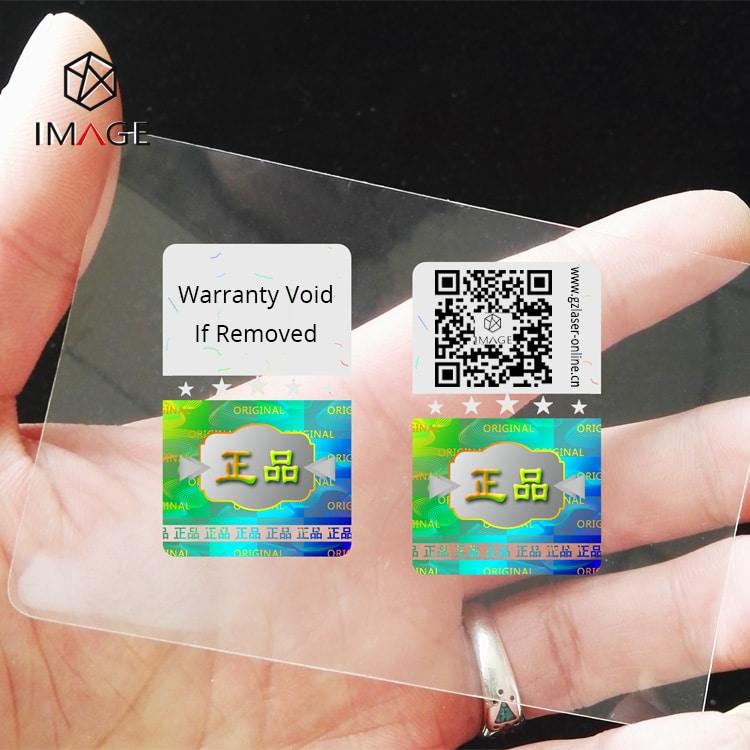 hologram anti-fake wine label with qr code and custom printing