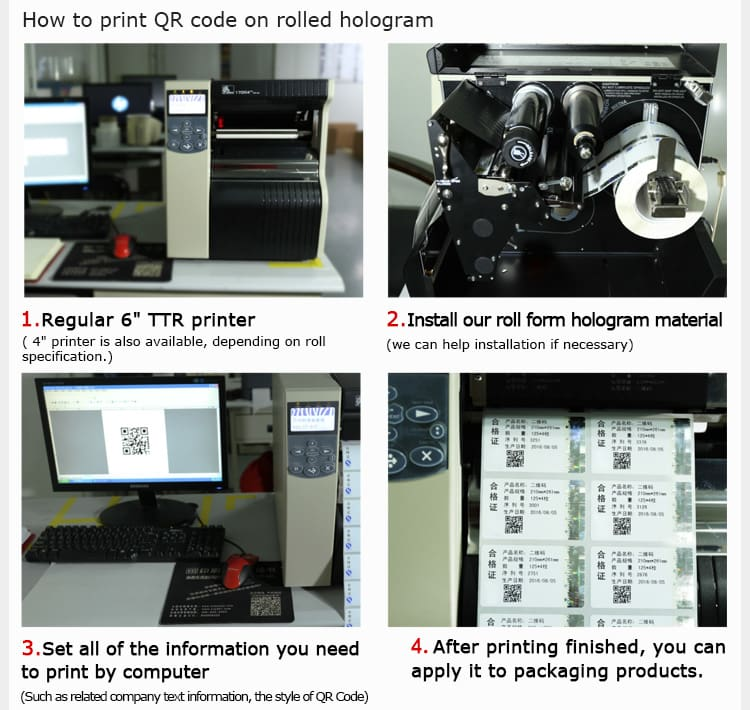 how to print qr code on holographic label