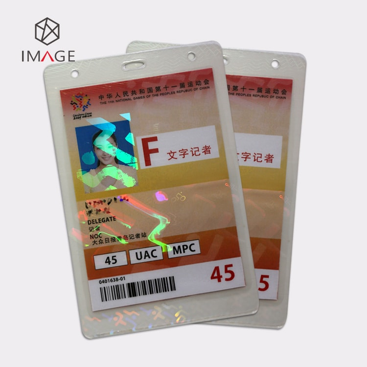 Pre Punched Hologram Laminating Pouches for Hot-sealed ID Badge