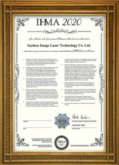 IHMA 2020, Suzhou Image Laser is a member of International Hologram Manufacturers Association