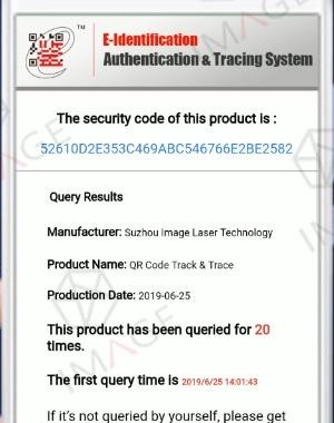QR-Code-Authentication-Page