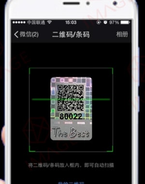 Scan-the-qr-code-by-using-mobile-phone