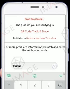 Verification-Code-of-QR-Code-System