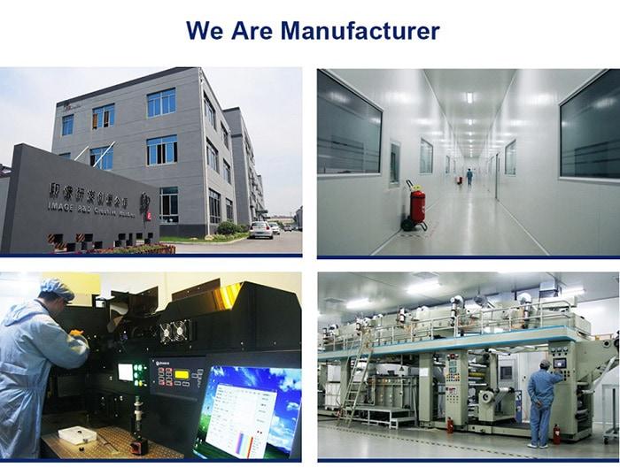 Suzhou-Image-Laser-Factory