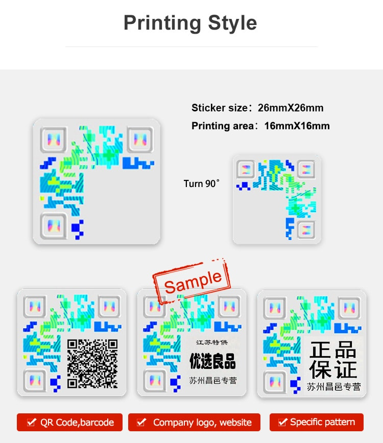 available printing type on this qr code hologram label