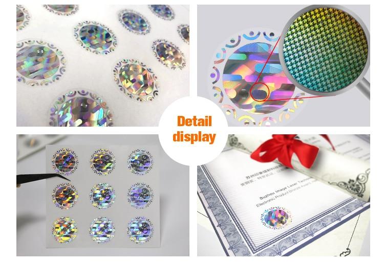round hologram sticker with high quality de-metalized tech