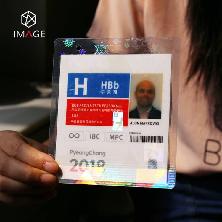 13X19cm hologram heat sealed laminating pouches