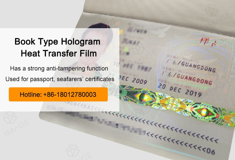 75X140mm book type hologram heat transfer film