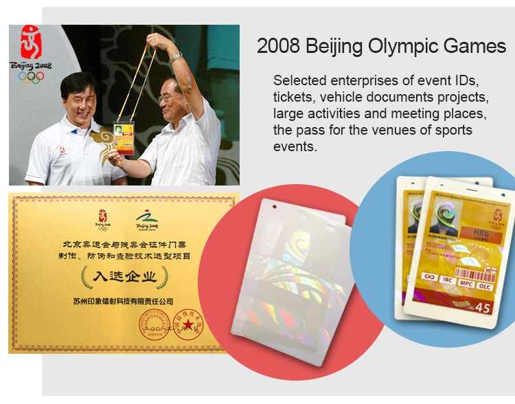 hologram laminated pouch for 2008 Beijing Olympic Games