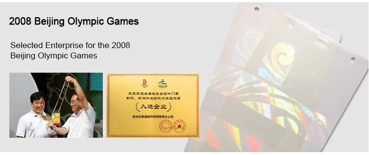 holographic clear laminating pouches for the 2008 Beijing Olympic Games