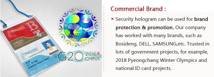 security hologram solution for commercial brand