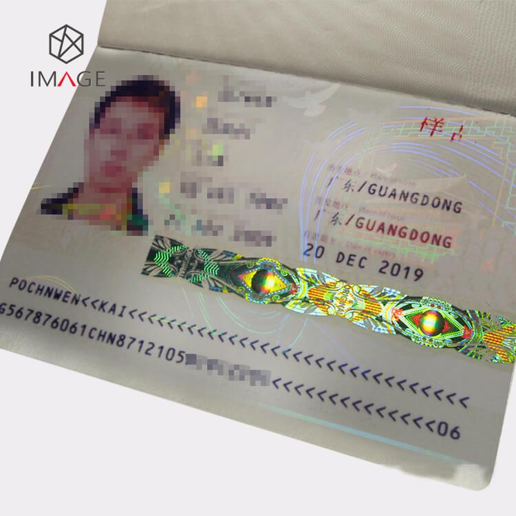 security hologram strip for passport