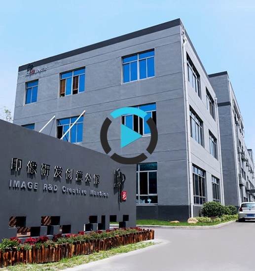 Factory Site of Suzhou Image Laser Company