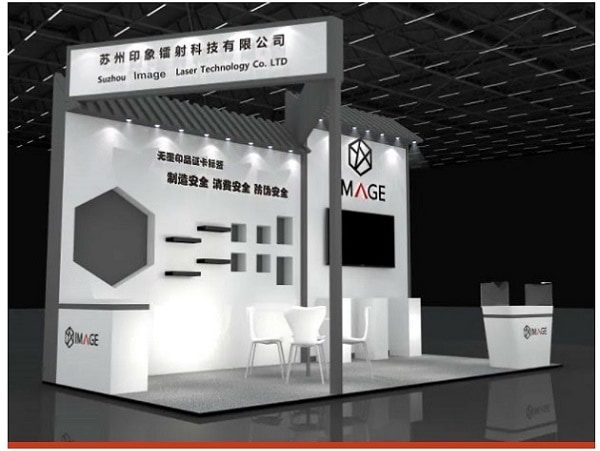 The Booth of Suzhou Image Laser Technology