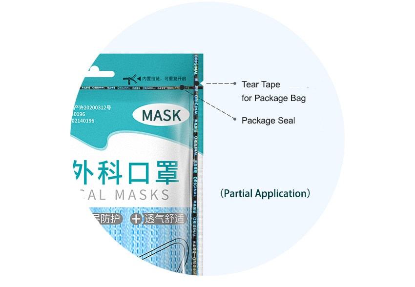 hologram tea tape for mask package seal