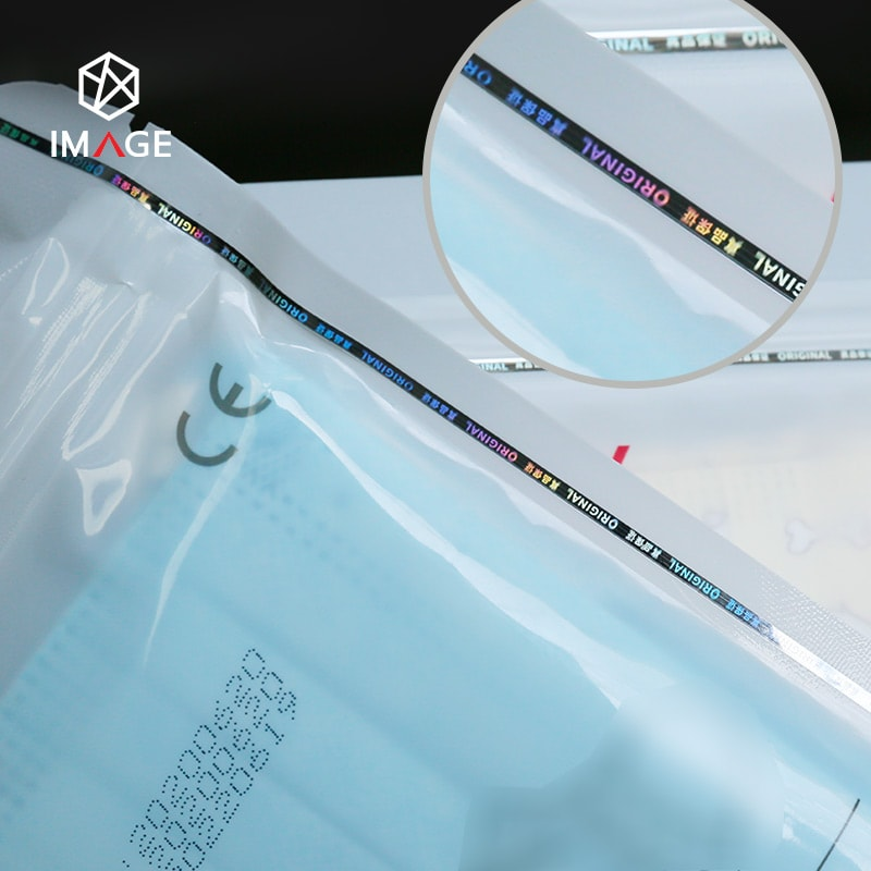 holographic tear tape for mask packaging bag