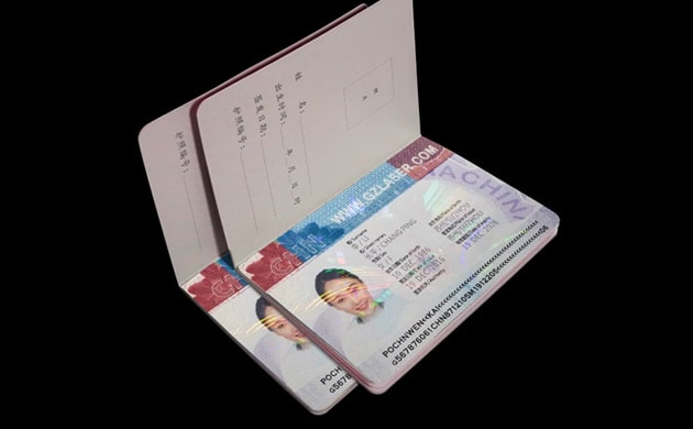 security hologram laminate for passports