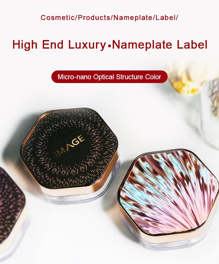 High-end Cosmetic Nameplate Label with Optical Texture Design