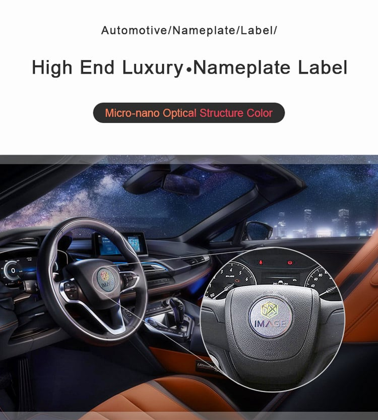 High end precision luxury optical nameplate label for automotive products