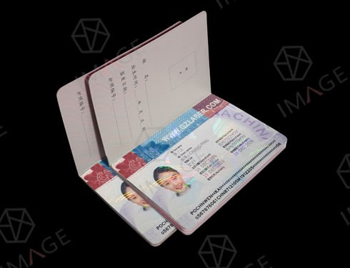 Hologram Heat Transfer Film can Protect Passport Security