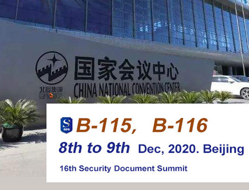 Looking Forward to Meeting You at the 16th Security Document Summit