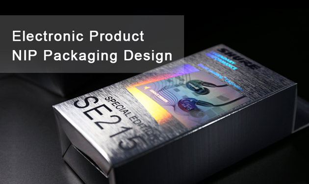 electronic product packaging design