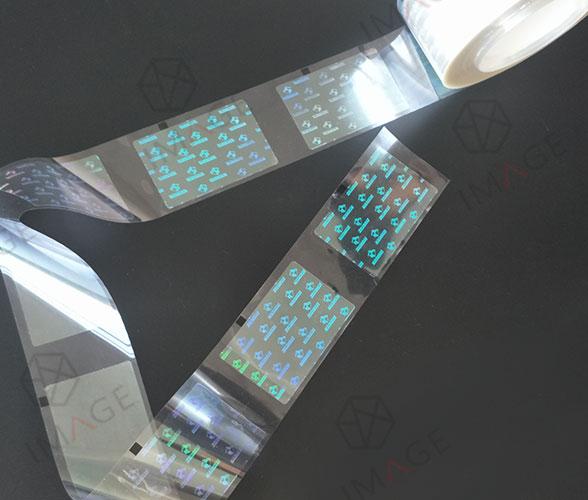 16um card type hologram laminate patch