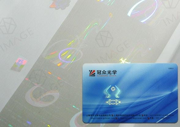 50um PET Embedded Hologram Overlay