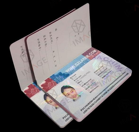 Custom Book Type Certificate Heat Transfer Hologram Overlay