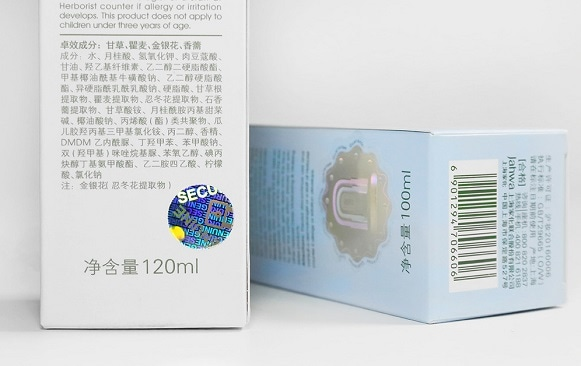 Holographic Label for Cosmetic Products