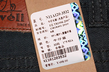 holographic labels for paper hang tags