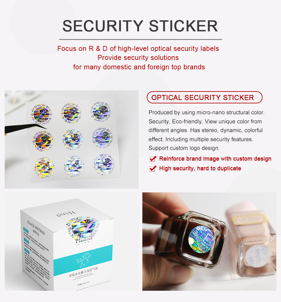 optical security sticker for cosmetic industry, hard to duplicate